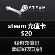 Steam卡密 20美金