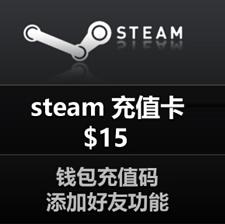 Steam卡密 15美金